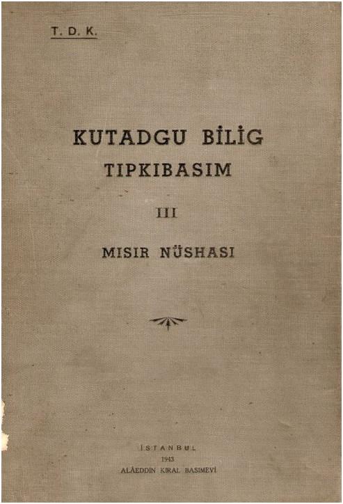 Kutadgu Bilig - Yusuf Has Hacib (2/4)