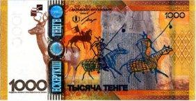 1000 Kazak tengesi