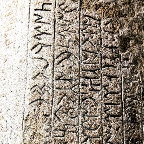 türk yazıtı